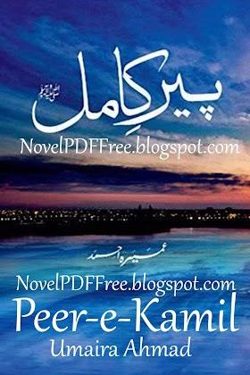 Peer-e-Kamil by Umaira Ahmad Urdu Novel PDF Free Download