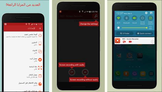 أفضل تطبيقات لتسجيل الشاشة الأندرويد REC+apk+android.png