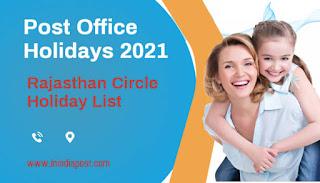 Post Office Holidays 2021 Rajasthan Circle List