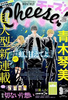 """""""Niji, Amaete yo"""" el nuevo manga de Kotomi Aoki que une romance y judo"""