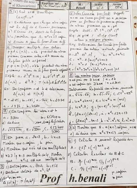 Cours et exercices sur l'arithmétique dans N (tronc commun)