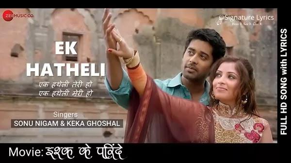 Ek Hatheli Teri Ho Lyrics - Ishq Ke Parindey - Sonu Nigam & Keka Ghoshal