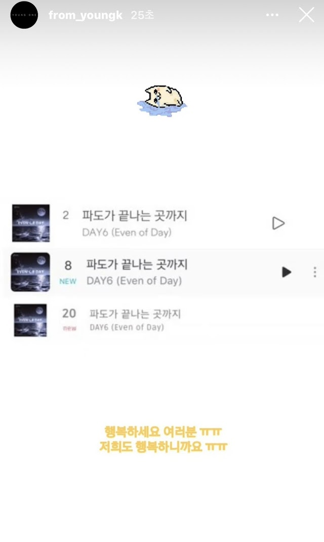 DAY6 Youngk show how thankful and happy he is after DAY6 (Even of Day) new songs rising in charts, Knetz react.