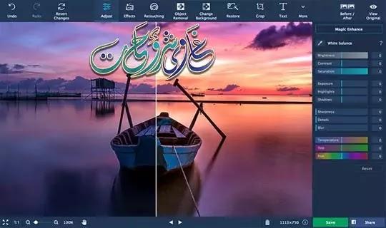 تحميل برنامج Movavi Photo Editor 6.5 full version للكمبيوتر والماك + نسخة محمولة (1)