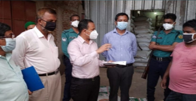 চট্টগ্রামে ভেজাল মৎস্য খাদ্য উৎপাদন কারখানা সিলগালা