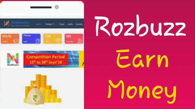 Rozbuzz We-Media क्या है ? Rozbuzz We Media से पैसे कैसे कमायें