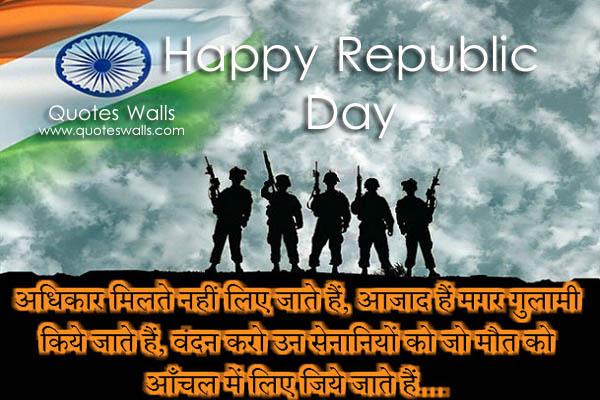 Republic Day Shayari Pic