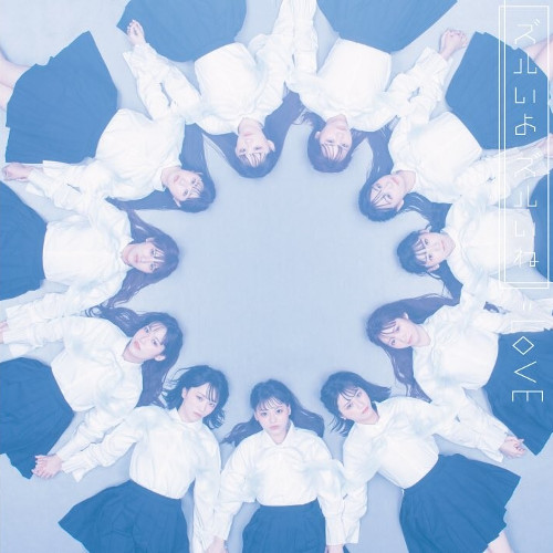 =LOVE - Zurui yo Zurui ne [FLAC + MP3 320 + DVD ISO]