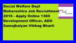 Social Welfare Dept Maharashtra Job Recruitment 2016 - Apply Online 1360 Development Officer, ADO Samajkalyan Vibhag Bharti