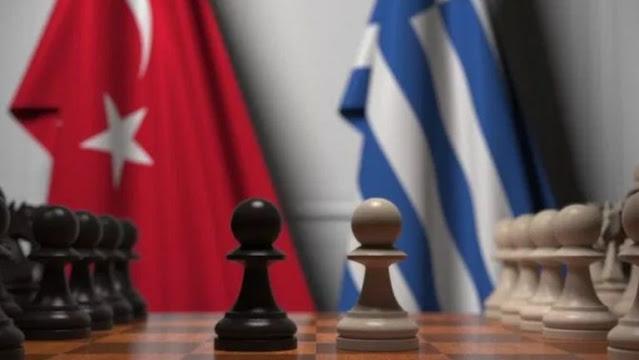 Aς είμαστε για όλα έτοιμοι με την Τουρκία!