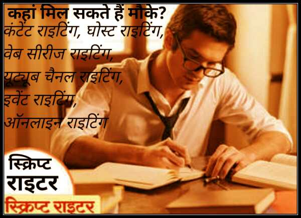 Hindi Me Hai Expert To Aapke Liye 7 Best Hindi Jobs Opportunities