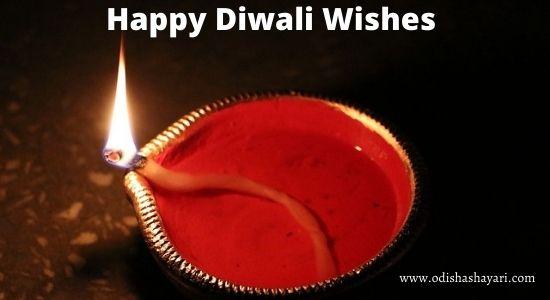 Diwali wishes in Hindi - दिवाली की शुभकामनाएं