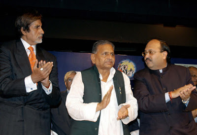 Amitabh Bachchan with Mulayam Singh Yadav and Amar Singh