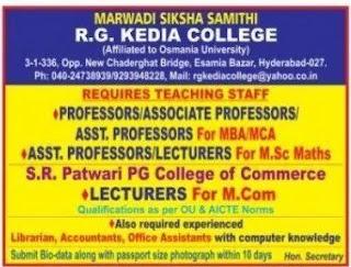 R.G.Kedia College, Hyderabad, Recruitment 2020 Professor / Associate Professor / Assistant Professor / Principal Jobs
