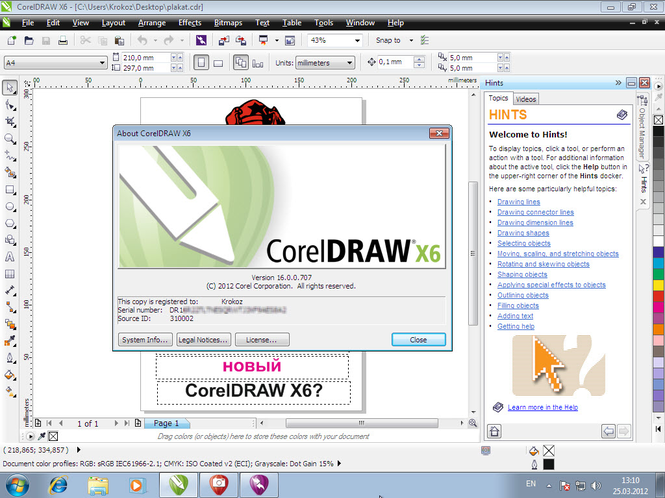 Keygen Coreldraw Graphics Suite X4