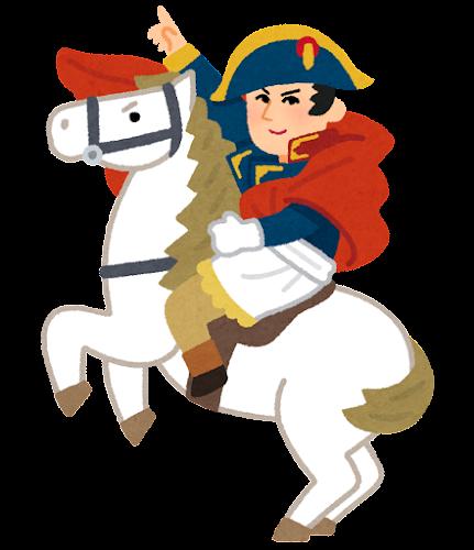 馬に乗るナポレオンのイラスト