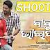 Babu Bhaijaan Odiafilm Official Poster