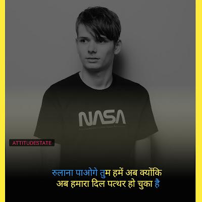 mood off shayri in hindi