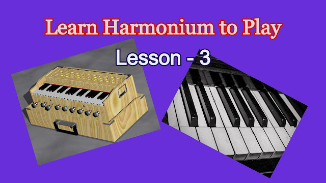 Learn How to Play Harmonium Lesson - 3 हार्मोनियम बजाना सीखें - पाठ 3