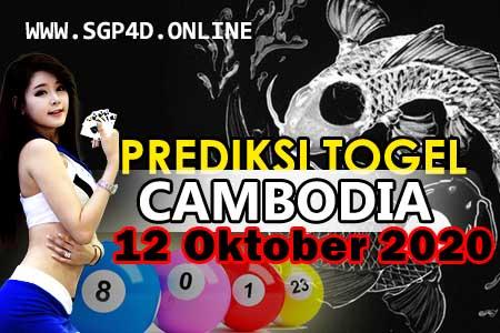 Prediksi Togel Cambodia 12 Oktober 2020
