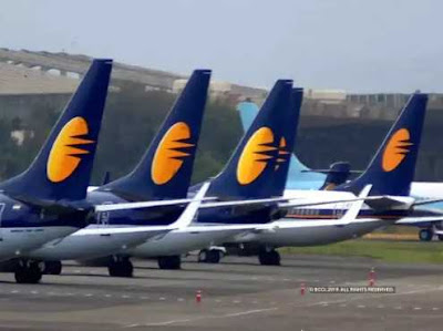 Jet Airways Suspended All Flights