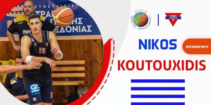 SferaSports Association | Η αποτελεσματικότητα του Νίκου Κουτουξίδη (vid)