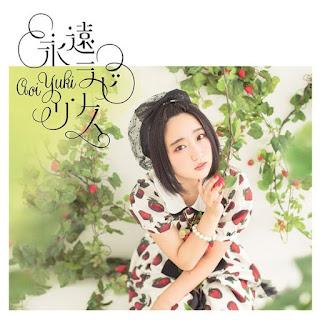 Yuuki Aoi: Eien Labyrinth [PV Jaburanime]