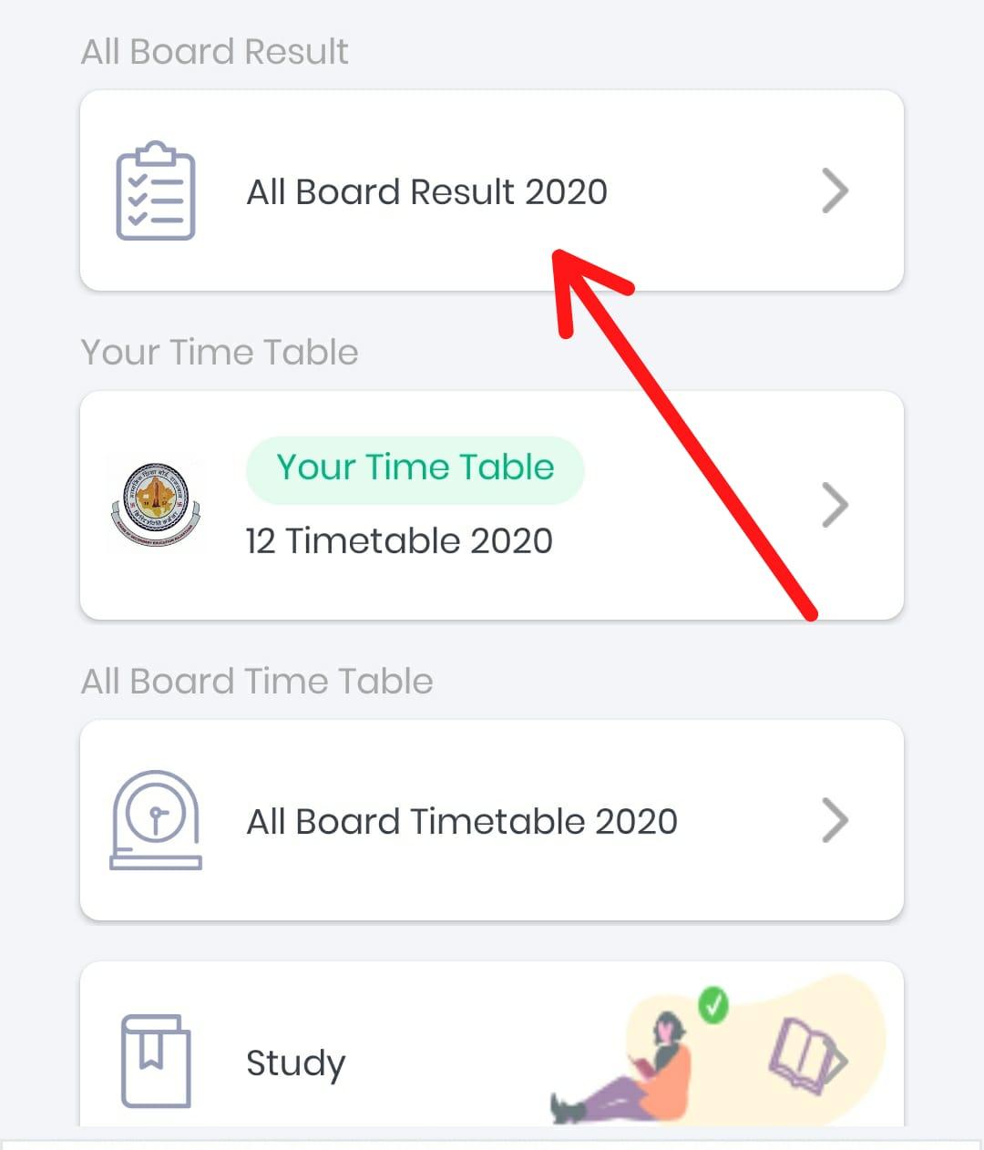 Result देखने वाला Apps up board result 2020 result check app download high school result 2020 inter ka result