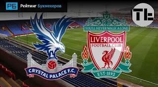 Ливерпуль - Кристал Пэлас смотреть онлайн бесплатно 23 ноября 2019 прямая трансляция в 18:00 МСК.