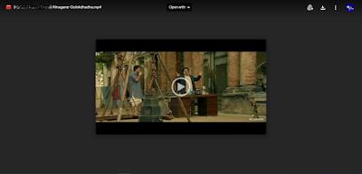আলিনগরের গোলকধাঁধা ফুল মুভি । Alinagarer Golokdhadha Full HD Movie