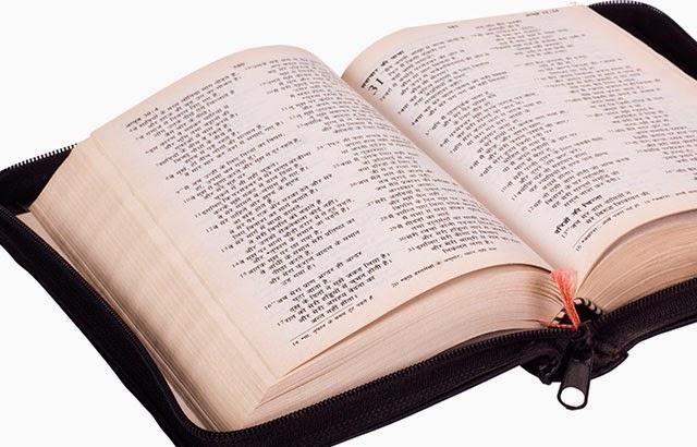 como ler e entender a bi%CC%81blia - Como Ler e Entender a Bíblia? Aprenda Como e Mude Sua Vida
