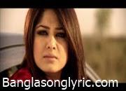 Projapoti Habib Wahid lyrics