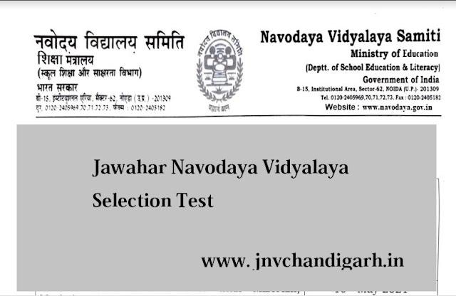 JNV School
