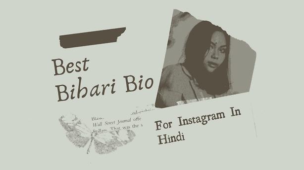 Best Bihari Bio For Instagram In Hindi