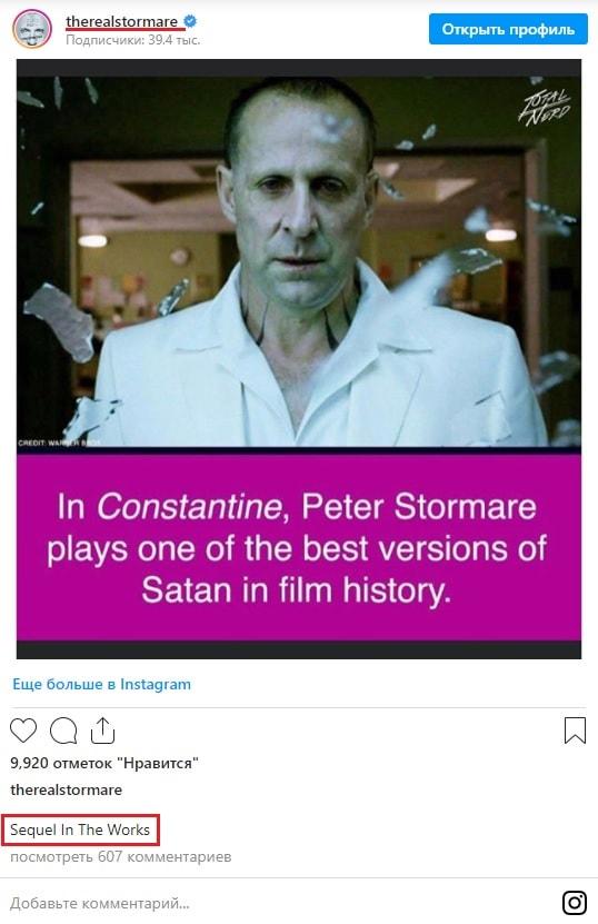 Warner Bros снимет фильм «Константин 2» - Петер Стормаре анонсировал кинокомикс - 01