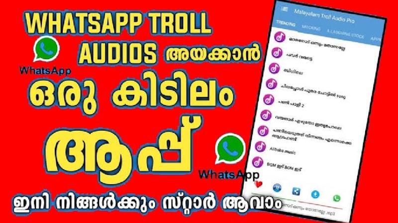 Download Malayalam Troll Audio, Ringtone, WhatsApp Android App