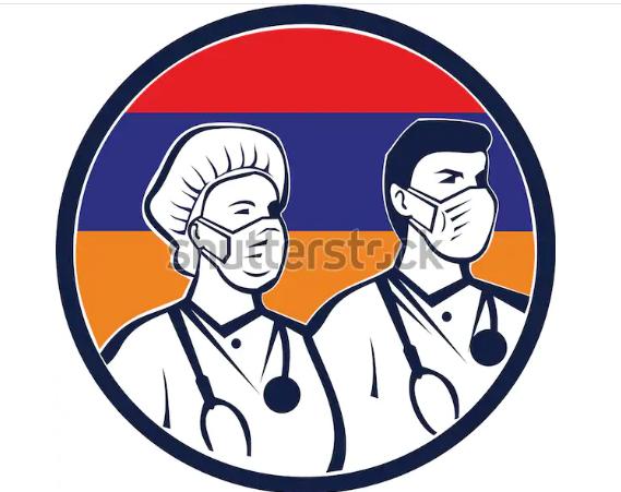 illustration logo armenian health care