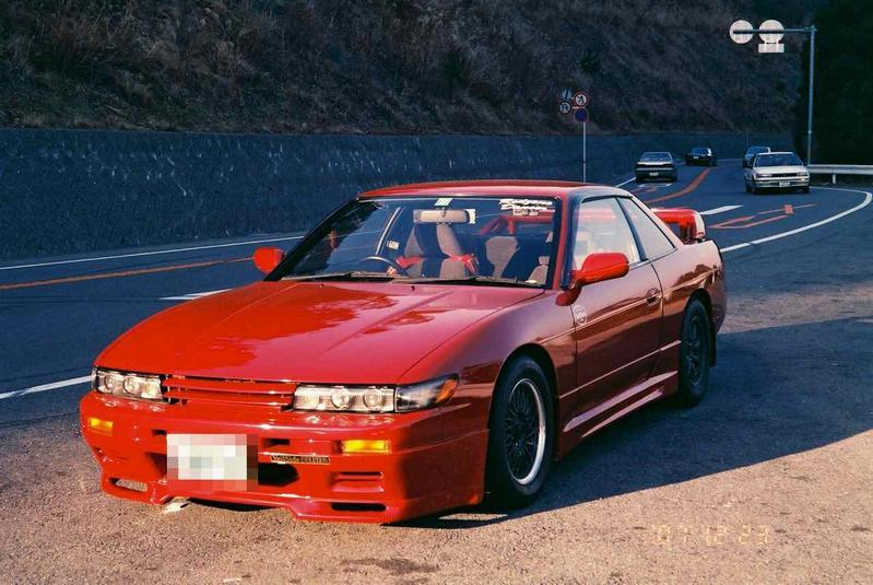 sportowe samochody, co to jest, toge, Japonia, tunned, illegal, touge, Nissan Silvia S13