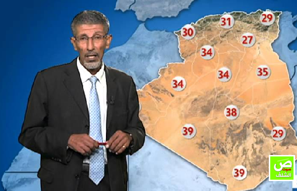 توقعات الطقس ليوم غد الأحد 09 فيفري 2020