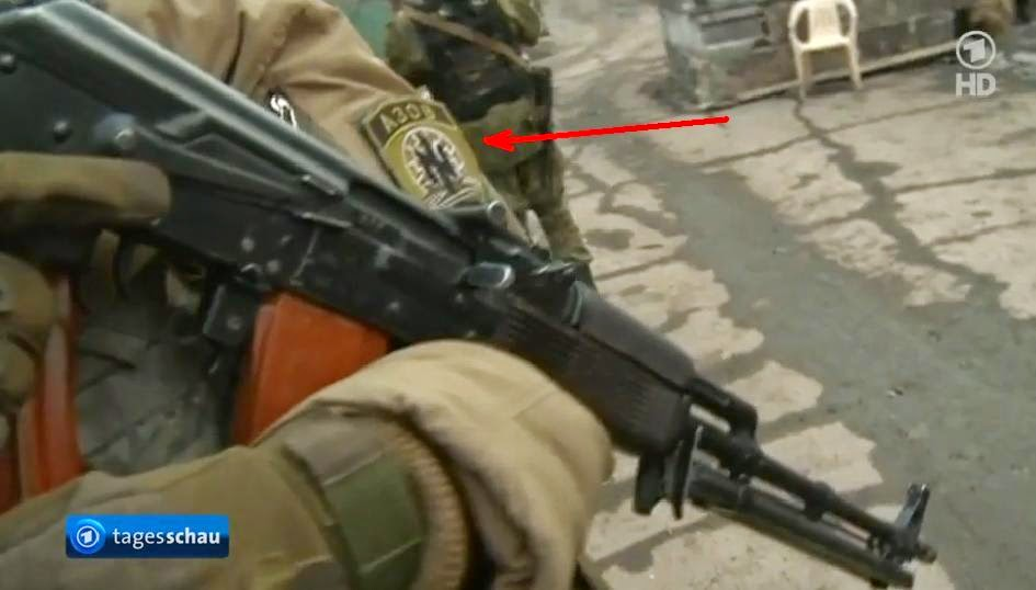 versteckte nazi symbole