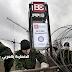 اعلان الحكومة الدنماركية عن أرسال قوات خاصة الى سوريا