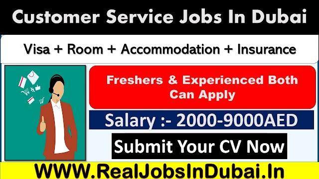 Customer Service Jobs In Dubai UAE 2021