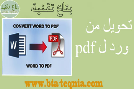 ،word to pdf ،convert word to pdf ،from word to pdf ،word to pdf converter ،convert from word to pdf ،convert word to pdf online ،doc to pdf ،word to pdf online ،convert to pdf ،word to pdf converter online ،convert word to pdf online free ،convert doc to pdf ،to pdf ،change word to pdf ،convert from word to pdf online ،transfer word to pdf ،converting word to pdf ،from word to pdf online ،how to convert word to pdf ،pdf converter ،covert word to pdf ،word converter to pdf ،convert word to pdf free ،word to pdf online converter ،doc to pdf converter ،convert to pdf online ،from doc to pdf ،doc to pdf online ،transfer from word to pdf ،pdf convert ،docs to pdf ،convert pdf ،convert word to pdf free download online ،pdf convertor ،word to pdf converter offline ،convert file to pdf ،pdf online converter ،converter to pdf ،pdf converter online ،convert word to pdf free download ،free pdf converter ،online pdf converter ،word to pdf converter free download ،from word to jpg ،convert docx to pdf ،docx to pdf ،convert word to jpg ،docx to jpg ،docx to doc ،make pdf ،convert docx to doc ،convert word to jpg free download