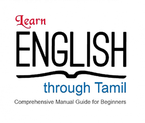 Learn English Through Tamil - Aha NOW