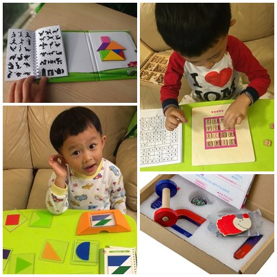 Taobao 淘寶 ♥益智玩具介紹♥