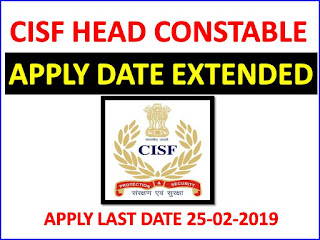 CISF Head Constable 429 Recruitment 2019 :  Apply Online Date Extended till 25-02-2019