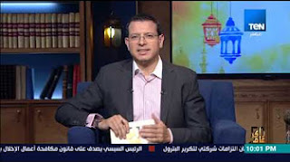 برنامج رأي عام حلقة الثلاثاء 20-6-2017 مع عمرو عبد الحميد
