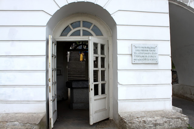 Часовня внутри колонны Магдебургского права