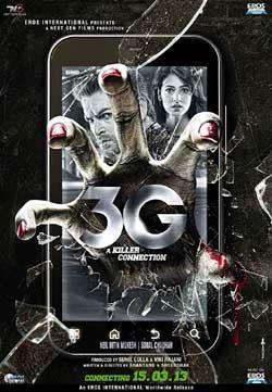 3G - A Killer Connection (2013)