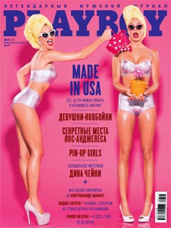 Revista Playboy Rusia-Mayo 2015 PDF Digital